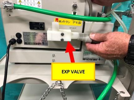 動物用人工呼吸器のEXP VALVE