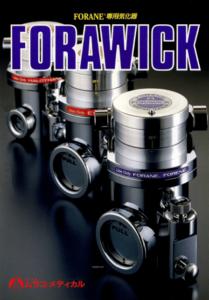 気化器 FORAWICK 製品カタログ